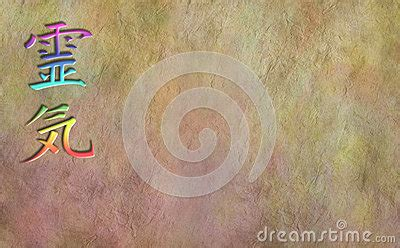 reiki kanji healing symbol background stock photo image