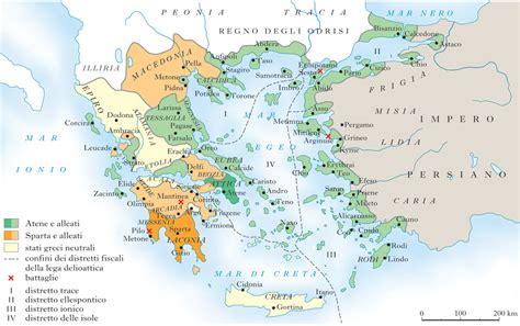 le guerre persiane riassunto la nascita della lega di delo dopo la seconda guerra