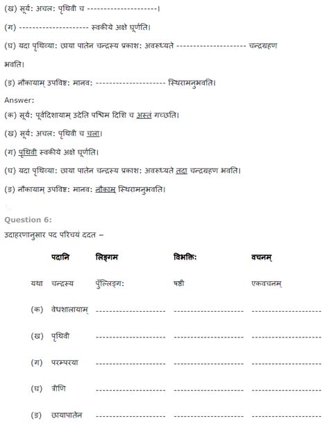 sanskrit phd thesis list sanskrit thesis dissertationsynonym x fc2