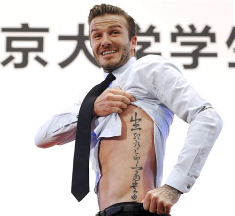 tattoo beckham side 53 hebrew phrases tattoos