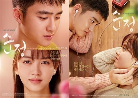 download film do exo pure love d o exo kembali mesra bareng kim so hyun di poster pure