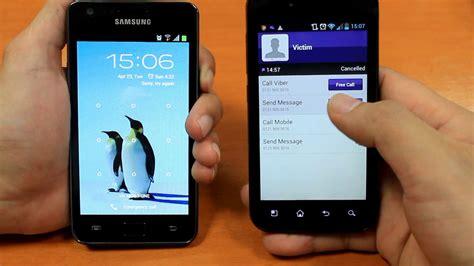 androidスマホのロックがviberアプリを使って回避できてしまう欠陥が発見される gigazine - Viber For Android Phone