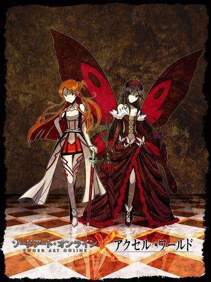Ordinal Animal Character 07 anime anime accel world kuro yuki hime sword