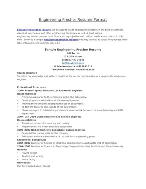 resume format for freshers 2017 resume format for engineering students freshers resume exles 2017