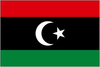 flags of the world libya fomny libya tv channels live online fomny