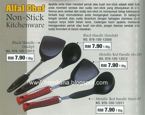 Pemanggang Giacomo pinggan mangkuk shopping alfal chef kitchen utensils