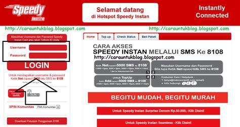 password dan username wifi id terbaru dan indischool wifi