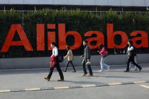 Tuck Mba Method by Alibaba Probe By Us Sec Accounting Practices As