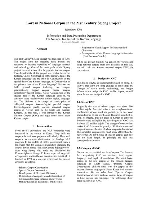 (PDF) Korean National Corpus in the 21st Century Sejong