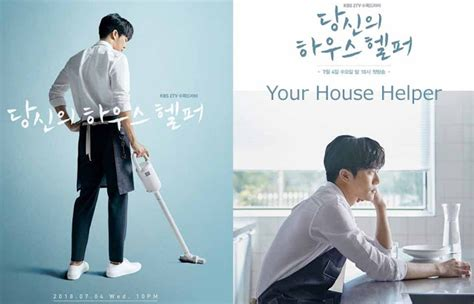 Dramatize Your by Sinopsis Drama Your House Helper Episode 1 16 Lengkap