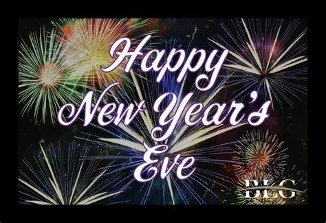 happy new year s brandon happy new year s brandon