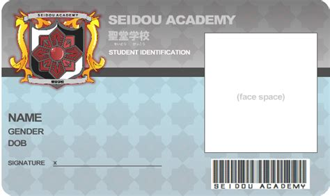 deviant student id card template seidou student id card by xxmissarichanxx on deviantart