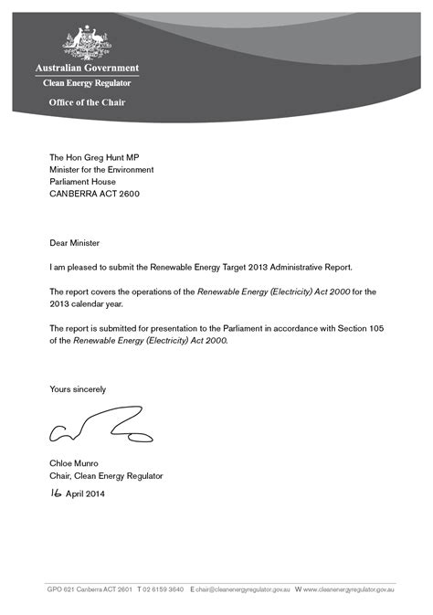 Transmittal Letter Of Audit Report Transmittal Letter