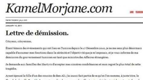 Présentation Lettre à La Française Lettre De D 233 Mission Tunisie Application Letter