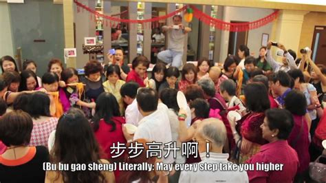 new year mass singapore makeshift and mass lo hei with 200 in