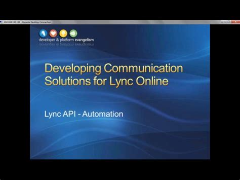 session 9 part 3 lync api automation with lync