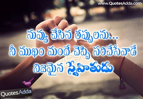 best friends forever quotes in tamil image quotes at