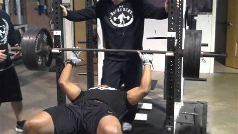 robert turbin bench press defrancosgym com speed strength michael smith youtube
