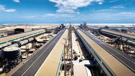 emirates global aluminium cuts 250 jobs amid global oversupply emirates global aluminium to cut 4 per cent of workforce