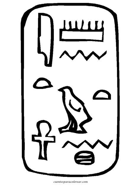 dibujos de jelogrificos dibujos para colorear egipto y egipcios