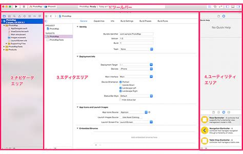ios 8 xcode layout ios 8のphotokitの概要 xcode 6 1 storyboard auto layout ios
