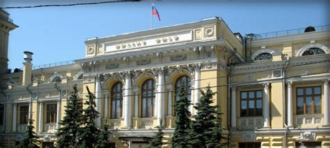 bank of russia bank of russia forex regulation is approved what is next