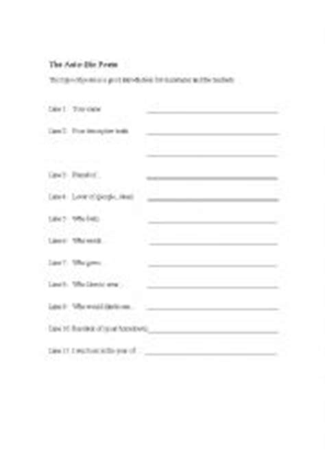 biography request form english teaching worksheets poems