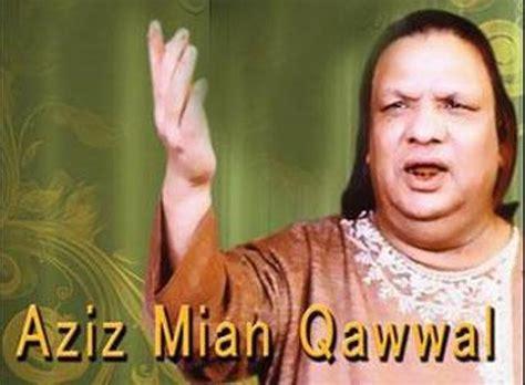 Download Free Mp3 Qawwali Of Aziz Mian | main sharabi qawwali aziz mian mp3 download tendalexander ga