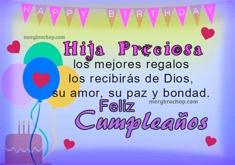 Imagenes Catolicas De Cumpleaños Para Una Hija | 3 bonitas im 225 genes para feliz cumplea 241 os de hija entre