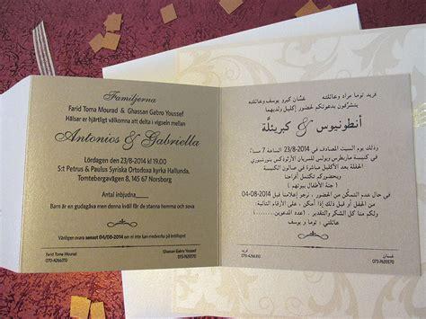 noi testo di noi partecipazioni di nozze