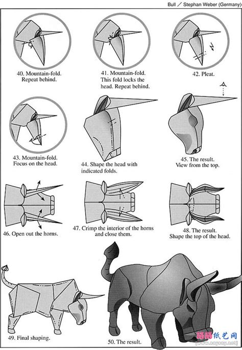 Advanced Origami Diagrams - origami advanced www pixshark images