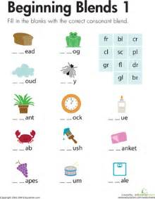 beginning blends 1 worksheet education com