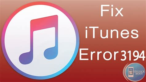fix itunes error   iphone