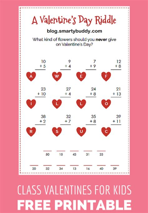 valentines day fun math puzzle  riddles smarty buddy