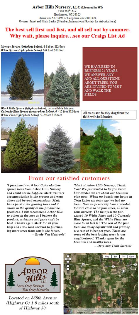 a word from our sponsors arbor hills nursery llc offers