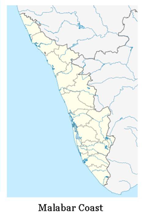 Kopi Arabika Malabar Mountain Kp7 1 monsooned malabar coffee in india