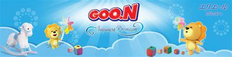 Goon Nb48 quần goon friend s62