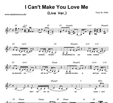 can t make you love me chords adele adele i can t make you love me live ver 악보 뮤직스코어 악보가게