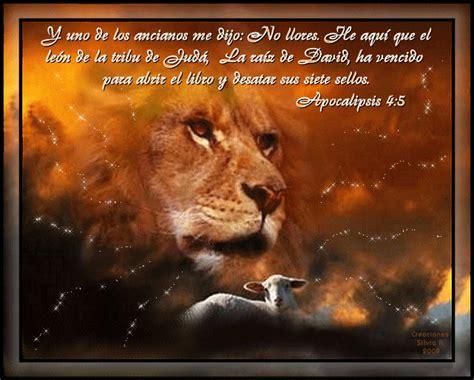 imagenes de leones con versiculos biblicos leon tribu juda amigos unidos en cristo gabitos