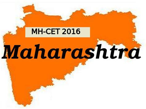 Mh Cet Mba Centres by Mh Cet 2016 Dte Maharashtra To Conduct The Careerindia