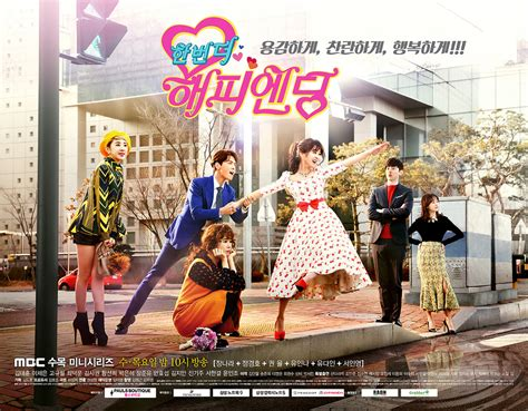 film drama korea one more happy ending conan o 180 brien trying to charm a lady in new korean show