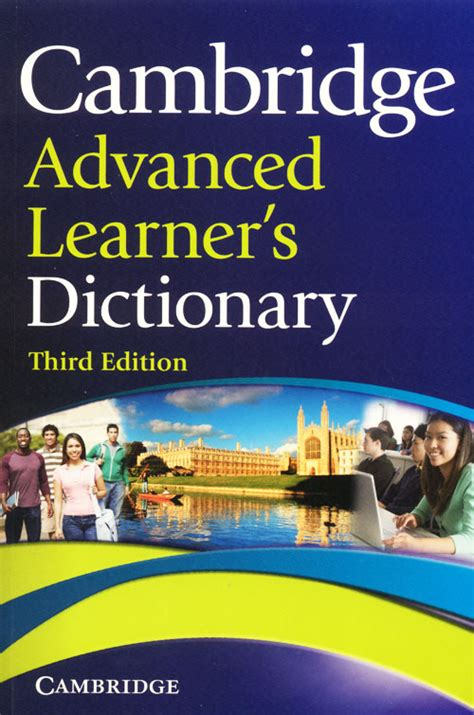 cambridge advanced learner s dictionary cambridge advanced learner s dictionary 3rd edition just