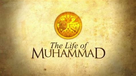 biography of muhammad saw muhammad the messenger of allah