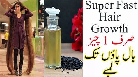 kalonji for hair growth kalonji hair rinse for super fast hair growth cure