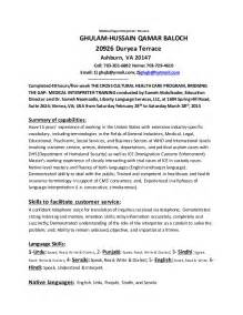 interpreter cover letter asl interpreter cover letter best font for a cover letter