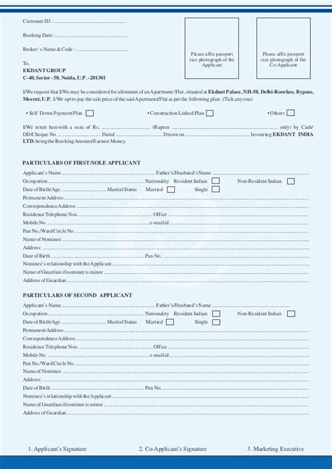 member registration form template membership form template pictures to pin on