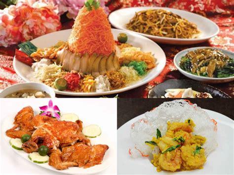 new year 2018 reunion dinner singapore new year 2018 reunion dinner singapore 28 images home