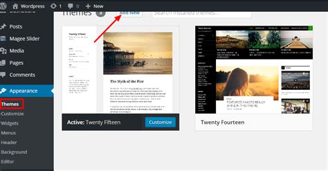 wordpress tutorial guide ultimate guide use multiple themes for pages in wordpress