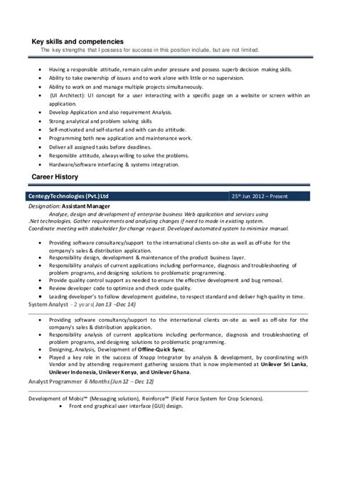 Sle Of Key Strengths In Resume Resume