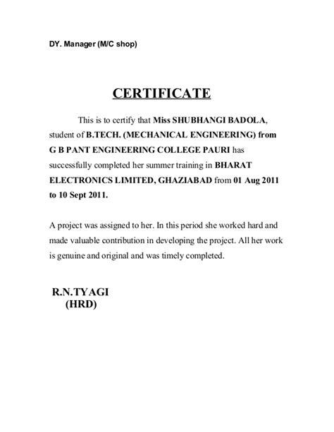 Project report mechanical BEL ghaziabad